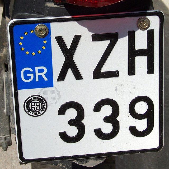 Greek_moto_licence_plate