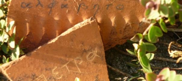 Transcriptie en transliteratie van het Griekse alfabet